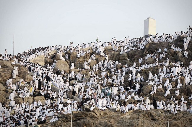 second day of hajj